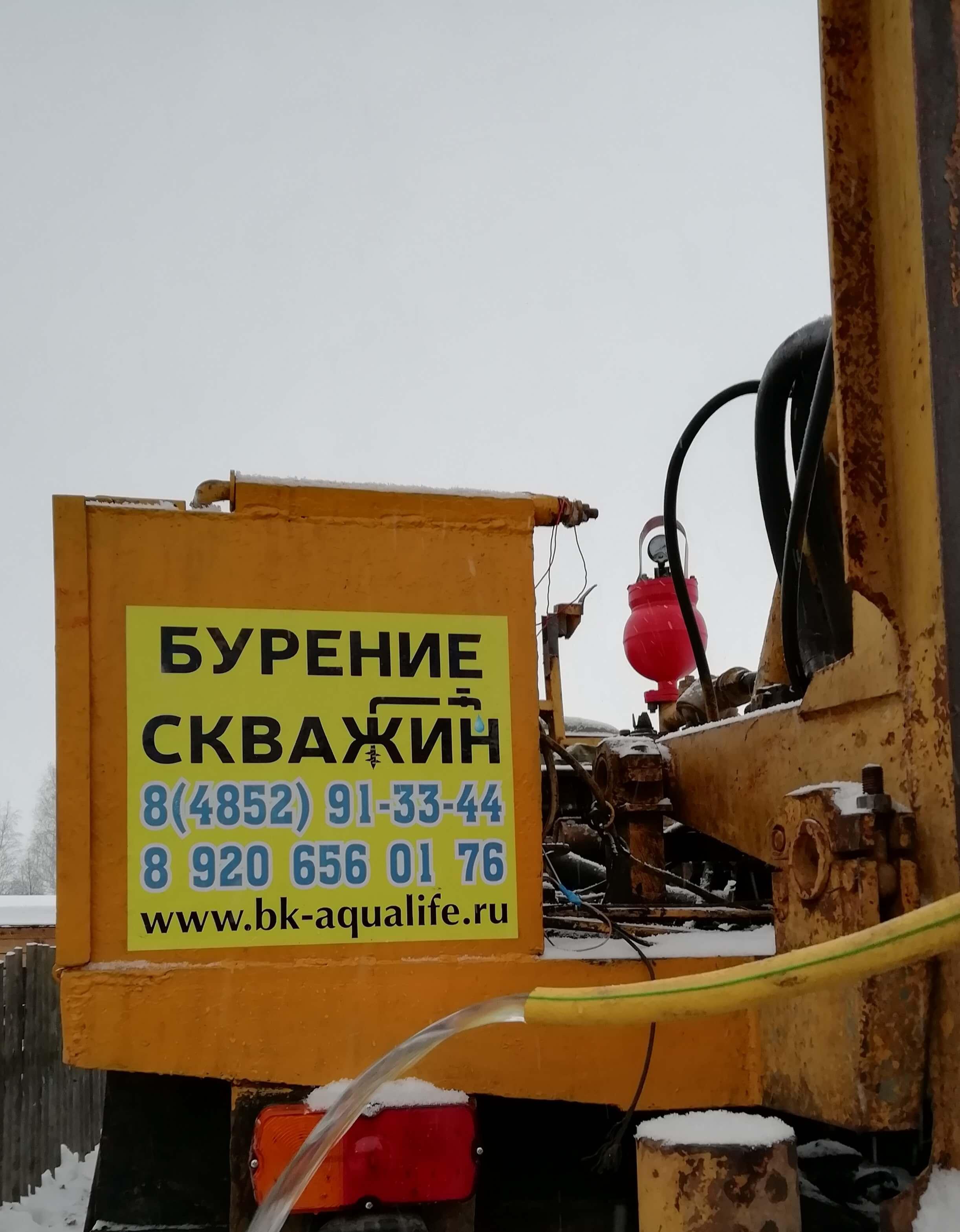 Бурение скважины на песок в д. Образцово (Глубина - 27 метров) 5