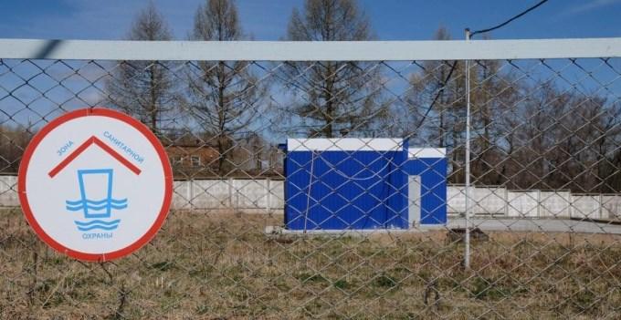 Ограждение первого пояса зоны санитарной охраны скважины