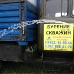 Скважина Туфаново 03