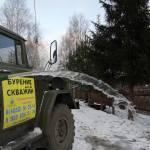 Бурение скважины в поселке Ивняки, Ярославская область фото 01